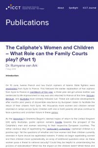 Женщины и дети Халифата - какую роль могут играть семейные суды? (Часть 1) (Rumyana van Ark, ICCT, 2019)