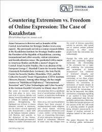 Противодействие экстремизму против свободы слова: кейс Казахстана (Анна Гусарова, 2018)