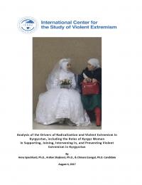 Анализ факторов, способствующих радикализации и насильственному экстремизму в Кыргызстане, в том числе роли кыргызских женщин в поддержке, присоединении, вмешательстве и предупреждении насильственного экстремизма в Кыргызстане (Anne Speckhard, Ardian Shaj