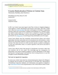 Методы противодействия радикализации в Центральной Азии: хороший, плохой, злой (Джордж Гаврилис, Ponars Eurasia, 2016)